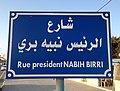RuePresidentNabihBrri-Tyre RomanDeckert30012019.jpg