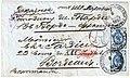 Russia 1887-06-06 registered cover.jpg