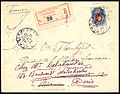 Russian Post in Beirut cover 1911.jpg