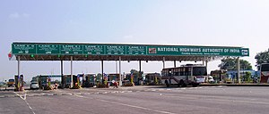 Shapoorji Pallonji Group - Toll Plaza on the Trichy Tollway