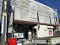Sagami-Otsuka Ekimae Post office.jpg