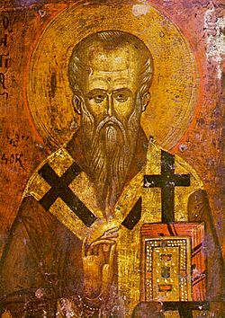 Saint Clement of Ohrid (icon, 13th-14th century).jpg