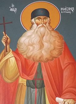 Saint Maximus the Greek.jpg