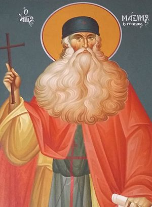 Maximus the Greek - Hagiography, fresco, of Saint Maximus the Greek (Graikos) in Greek Orthodox Church.