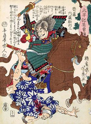 Saitō Toshimitsu - Portrait of Saitō Toshimitsu from Utagawa Yoshiiku's Heroes of the Taiheiki