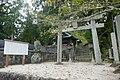 Sake shrine.jpg