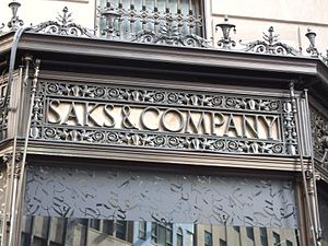 English: The lattice work on Saks & Co's store...