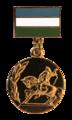 Salavat Yulaev Prize.png