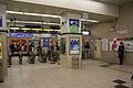 Sannomiya Station 04.jpg