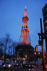 Sapporo TV Tower in the snow.jpg