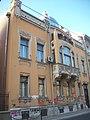 Sarajevo, Ješua D. Salom Mansion.jpg