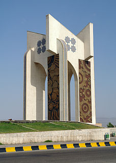 Saveh City in Markazi, Iran