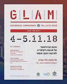 Save the date GLAM WIKI conference 2018.jpg