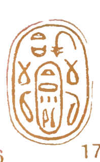 Tati (queen) ancient Egyptian queen