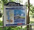 Schiffahrt Ratzeburger See - geo.hlipp.de - 4013.jpg
