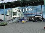 Schiphol Amsterdam - panoramio (2).jpg