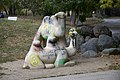 Sculptures in Knyazheska gradina 02.jpg