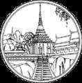 Seal Saraburi.png