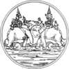 Official seal of Suphan Buri