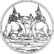 Seal Suphanburi.png