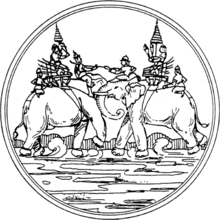 Image Result For Hannibel Elephant Coloring