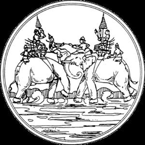 Burmese–Siamese War (1563–64) - Image: Seal Suphanburi