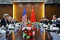 Secretary Kerry Meets With Chinese Foreign Minister Wang (12517148423).jpg