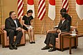 Secretary Pompeo Meets With Japanese Prime Minister (41457232630).jpg
