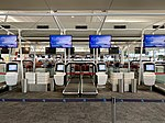 Self luggage check in at Brisbane International Terminal in March 2019.jpg
