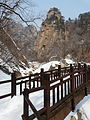 Seoraksan National Park trip Feb 2014 76.JPG