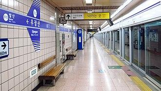 Ujangsan station - Station platform in September 2018
