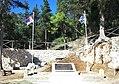 Serbian monument in Vido island in Corfu.JPG