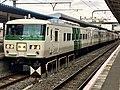 Series 185 B5 in Narita Station 01.jpg
