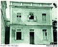 Servas de Maria do Brasil - Acervo (Hospital São Salvador - Porto Novo - Além Paraíba - MG).jpg