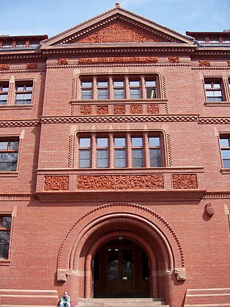 Sever Hall - Image: Sever Hall (Harvard University) west facade entry