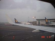 Bandar Udara Internasional Chhatrapati Shivaji