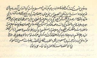Jamshīd al-Kāshī Persian astronomer and mathematician
