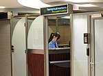 Sheremetyevo-passport-control-moscow-russia-2014.jpg