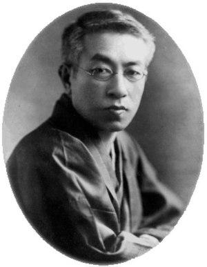 Tōson Shimazaki - Tōson Shimazaki