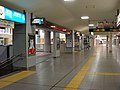 Shinagawa-station-concourse 2006-2.jpg