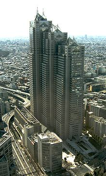 Image illustrative de l'article Shinjuku Park Tower