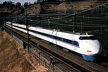 Description de l'image  Shinkansen100.jpg.
