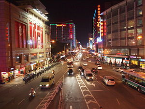 Shiqiao Subdistrict, Guangzhou - Commercial center of Shiqiao Subdistrict at night