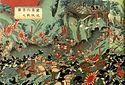 битка код Широјаме