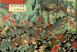 Last Stand of the Samurai