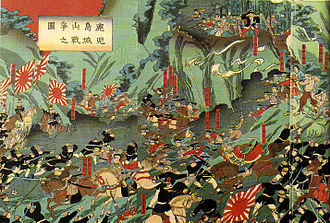Satsuma Rebellion - Battle of Shiroyama.