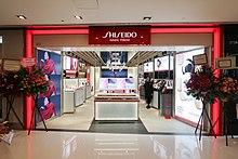 Shiseido - Wikipedia