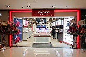 Shiseido - Shiseido Store in Hong Kong