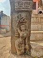 Shiva temple, Narayanapur, Bidar 37.jpg