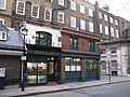 Shops in Carey Street, WC2 - geograph.org.uk - 1169598.jpg